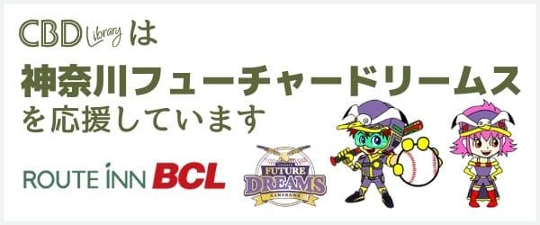 神奈川フューチャードリームスのスポンサーバナー